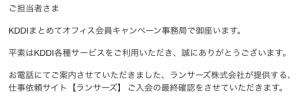 スクリーンショット 2014-09-18 21.06.01